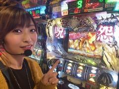 #458 極セレクション/S呪怨再誕ST/動画