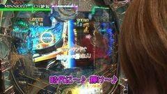 #1 MISSION/CR絶狼/動画