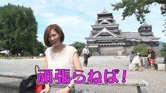 #5 MISSION/スーパー海物語IN沖縄3/動画