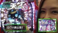 #16 MISSION/CR天才バカボン〜V!V!バカボット!〜199ver./動画