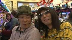 #207 おもスロ/クジラッキー/秘宝伝〜伝説への道〜/動画