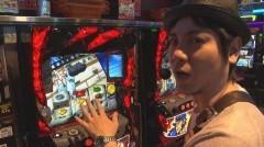 #27 DXバトル/押忍!番長3/北斗の拳 強敵/ハッピージャグラーVII/動画