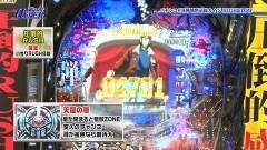 #24 パチテレ情報+HY/CRカイジ HIGH&LOW 319/パチスロディスクアップ/動画