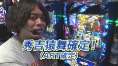#125 TAI×MAN/ルパン世界解剖/政宗2/アレックス/化物語/動画