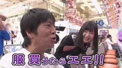 #74 ガケっぱち!!/ヒラヤマン/クニ(アホマイルド)/動画