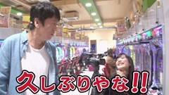 #86 ガケっぱち!!/ヒラヤマン/蛭川慎太郎/動画