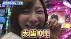 #125 ガケっぱち!!/ヒラヤマン/ユウキロック/動画