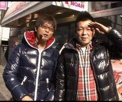 #1 万発・ヤングのわかってもらえるさ北斗の拳/赤ドン 雅/動画