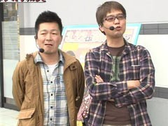 #8 万発・ヤングのわかってもらえるさ覇王伝 零/番長2/鉄拳2nd/動画