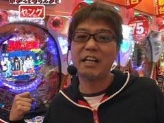 #10 万発・ヤングのわかってもらえるさCR牙狼 鋼/CRルパン三世 /動画