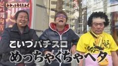 #147 わかってもらえるさ/星矢 海皇/リノMAX/リノ/動画