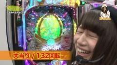 #24 TryToYou/CRまどマギ/ハーデス/北斗の拳7 転生/動画