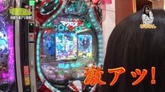 #48 TryToYou/P番長2/ファフナー2/GANTZ EX/マクロスF2/動画