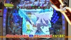 #50 TryToYou/シンフォギア/AKB-3/シンフォギアLIGHT/動画