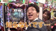 #3 船長タック8th/バジ絆2/北斗無双/CR戦国乙女5 10th Anniversary/動画