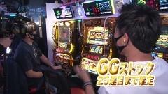 #172 TAI×MAN/ミリオンゴッド-神々の凱旋-/動画