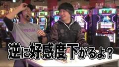 #10 TAI×MAN/パチスロ獣王 王者の帰還/動画