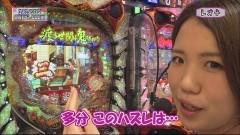 #86 RSGre/仕事人V/渡る世間鬼ばかり/凱旋/ハイパーリノ/動画