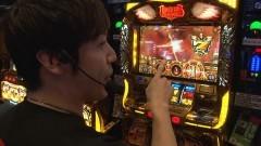 #107 TAI×MAN/ミリオンゴッド-神々の凱旋-/動画
