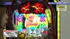#89 パチテレ情報+HY/P銭形平次2/Pフィーバー機動戦士ガンダム 逆襲のシャア/動画