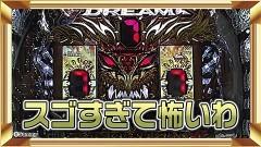 #107 パチテレ情報+HY/ぱちんこ ウルトラ6兄弟/Pビッグドリーム2激神/動画