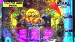 #157 PPSLタッグリーグ/シーズン2の総集編/動画