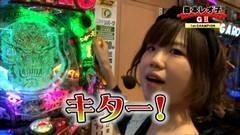 #50 PPSLタッグリーグ/SP海物語JP/SBJ2/北斗6拳王/魔戒ノ花/動画
