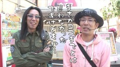 #326 おもスロ/不二子 TYPE-A+/動画