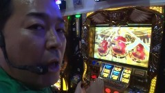 #210 黄昏☆びんびん物語/ハーデス/ジューシー2/凱旋/動画