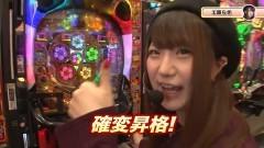 #17 ごちスロ様/星矢海皇/大海物語4BK/凱旋/慶次2漆黒/動画