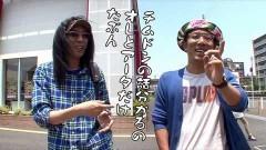 #383 おもスロ/ボンバーパワフルIII/島漢/ディスクアップ/動画