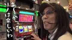 #396 おもスロ/ハーデス/リノ/凱旋/動画