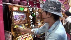 #399 おもスロ/ハーデス/凱旋/動画