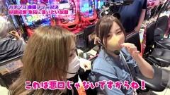 #324 ツキとスッポンぽん/ハーデス ザ・ワールド/ルパンLAST GOLD319/動画