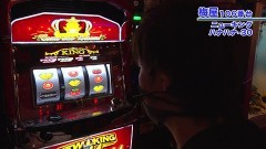 #597 嵐・梅屋のスロッターズ☆ジャーニー/千葉県★前編/動画