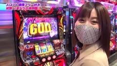 #339 ツキとスッポンぽん/スロ 七つの大罪/はーです/動画