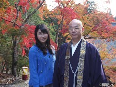 #5 山粧(よそお)う京の色/動画
