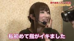 #68 ツキとスッポンぽん/エヴァンゲリオン10/動画