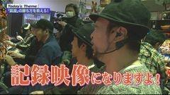 #29 嵐と松本/ミリオンゴッド -神々の凱旋-/動画