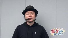#20 DXセレクション/押忍!番長A/動画