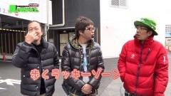 #87 あるていど風/P沼/CR緋弾のアリアAA/動画