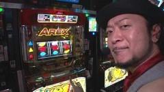 #45 DXセレクション/バーサス/星矢 海皇/ディスクアップ/アレックス/動画