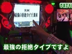 #1 ヒロシ・ヤングアワーやまのキング/動画