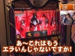 #15 ヒロシ・ヤングアワードラゴン広石/動画