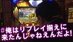 #55 ヒロシ・ヤングアワーミリオンゴッド‐神々の系譜‐ZEUSver./動画