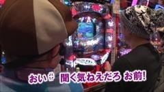 #201 ヒロシ・ヤングアワー/ヱヴァ10/キンハナ/天翔百裂/動画