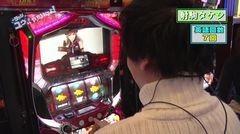 #249 極セレクション/ゴッドイーター/攻殻機動隊/エウレカAO/動画