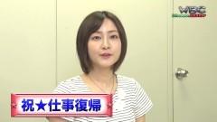 無料PV#78★WBC/動画