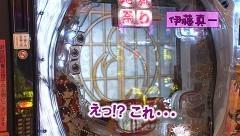#356 ヒロシ・ヤングアワー/鏡/PAきくり/PA喰霊-零‐葵上/動画