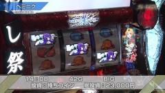 #638 S-1GRAND PRIX 「34th Season」/準決勝B後半/動画